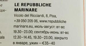 23/10/2015 Russian Guide